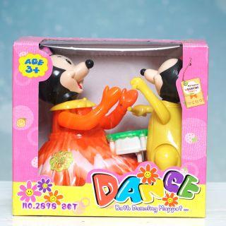 My LOVE Toys танцуващи,музикални приятели